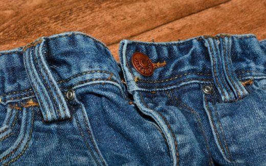 Lækre Pieszak jeans med flotte rå detaljer og god pasform til favorable priser