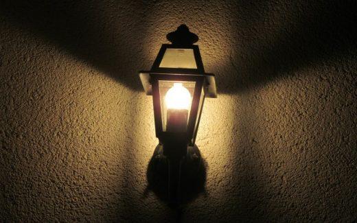Prolamps.dk – væglamper i flotte designs til alle behov