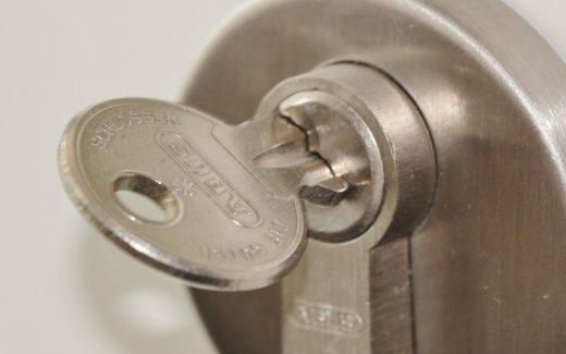 Ruko låse - når dit hjem skal være ekstra sikkert